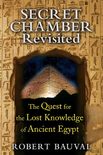 Compare Textbook Prices for Secret Chamber Revisited: The Quest for the Lost Knowledge of Ancient Egypt 2nd Edition, Revised and Expanded Edition of Secret Chamber Edition ISBN 0884966828232 by Bauval, Robert