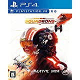Star Wars:スコードロン - PS4