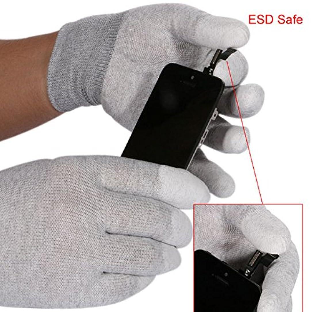 カイウス腐敗ふくろうQueenwind 1 ペア ESD 安全な手袋抗静的アンチスキッド PU フィンガートップは、電子修理工事のためにコーティングされました