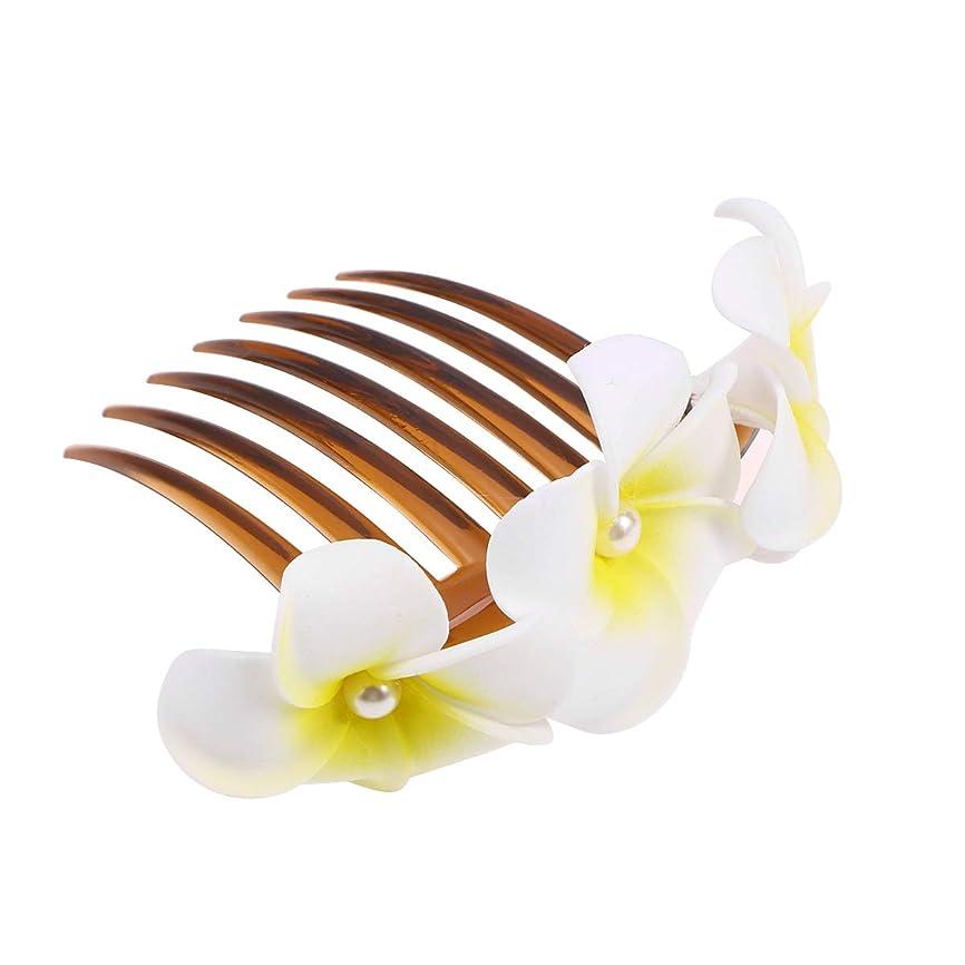 苗起きろパシフィックLurrose 人工真珠プルメリアの髪の櫛人工花の結婚式のブライダルヘアクリップ女性や女性のための髪の結婚式のアクセサリー(ホワイト)