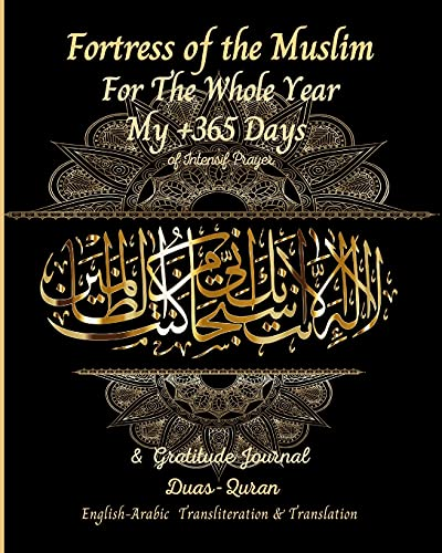 Fortress of the Muslim For The Whole Year: My +365 Days of Intensif Prayer Gratitude Journal Duas Quran english arabic Transliteration &Translation: ... / Gifts Activity books for Adults kids