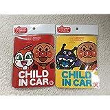 【2種セット】アンパンマン ミュージアム限定 カーマグネット CHILD IN CAR 赤色&黄色 ドキンちゃんアンパンマン&ばいきんまんアンパンマン