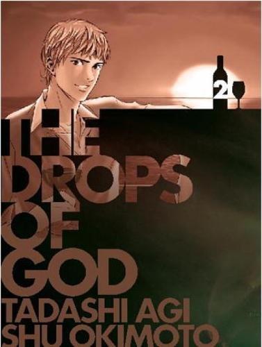 The Drops of God 2