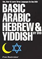 Basic Arabic Hebrew & Yiddish on Dvd [Import]