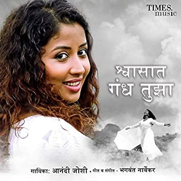Shwasaat Gandh Tujha - Single