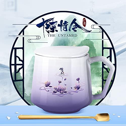陳情令マグカップ (雲夢)