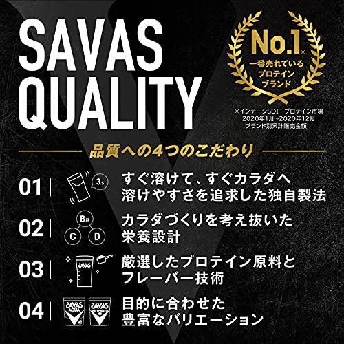 ザバス(SAVAS)ホエイプロテイン100+ビタミンリッチショコラ味【50回分】1,050g