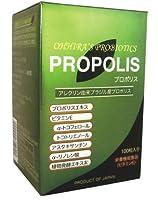 プロポリス(100粒入)
