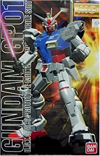 Bandai Hobby RX-78 GP01 Gundam, Bandai Master Grade Action Figure