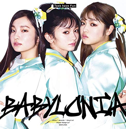 BABYLONIA[CD+DVD]