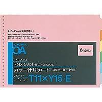 コクヨ 連続伝票用カラー仕切カード 6色6山 20組 Japan