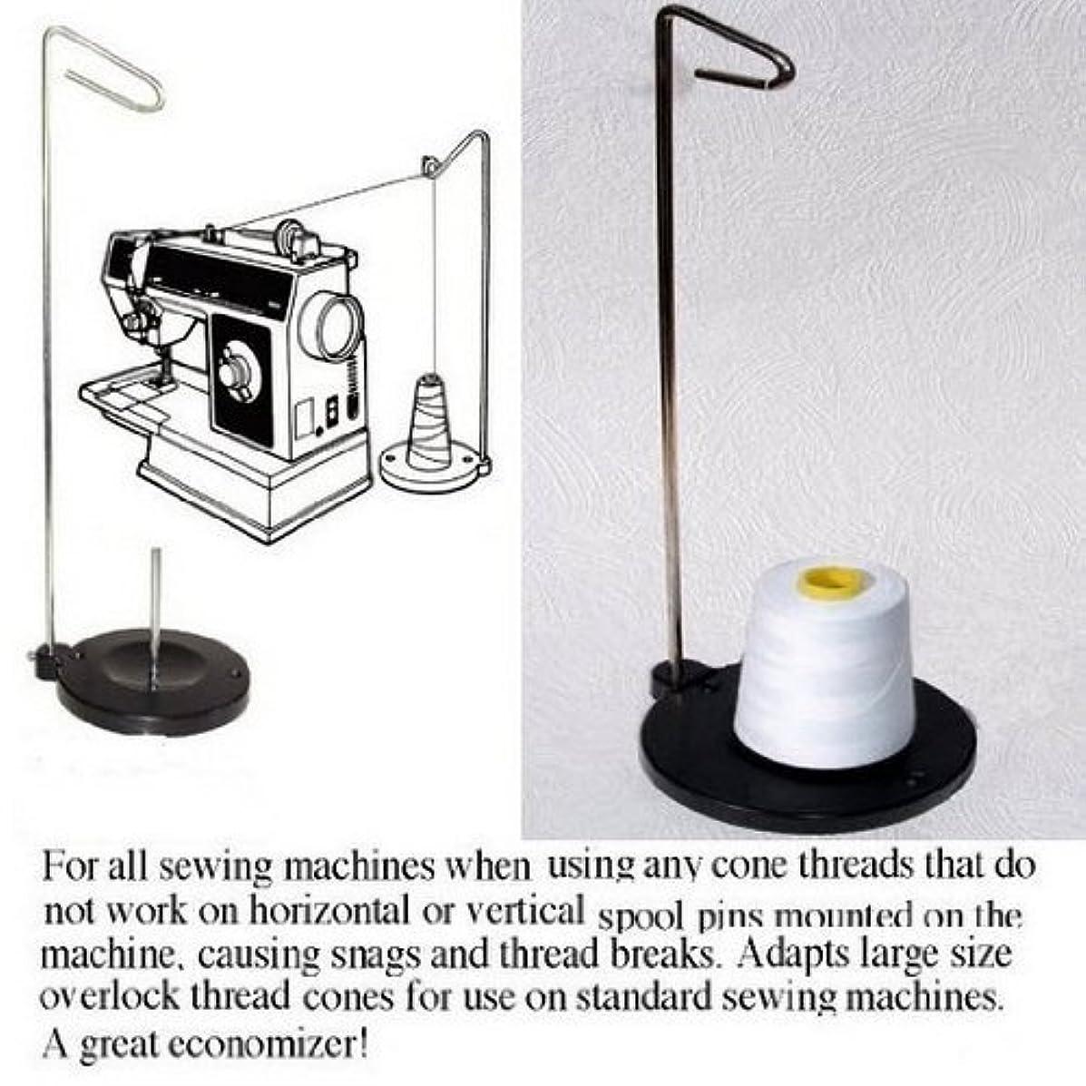 1 Single Spool Sewing Machine Thread Stand