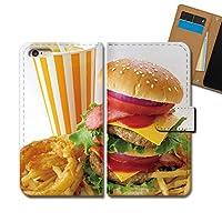 AQUOS zero5G basic DX SHG02 ケース 手帳型 食べ物 手帳ケース スマホケース カバー ハンバーガー チーズ パン 肉 ポテト E0332010115103