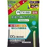 ライオン (LION) ペットキッス (PETKISS) 食後の歯みがきガム やわらかタイプ 超小型犬~小型犬用 エコノミーパック 100g