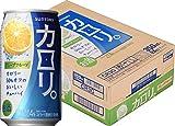 サントリーカロリ。グレープフルーツ 350ml缶 350ML × 24缶