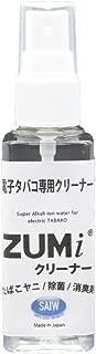 【ZUMi】電子たばこ専用ZUMiクリーナー60ml ヤニ洗浄 消臭 除菌 金属非腐食 60ml