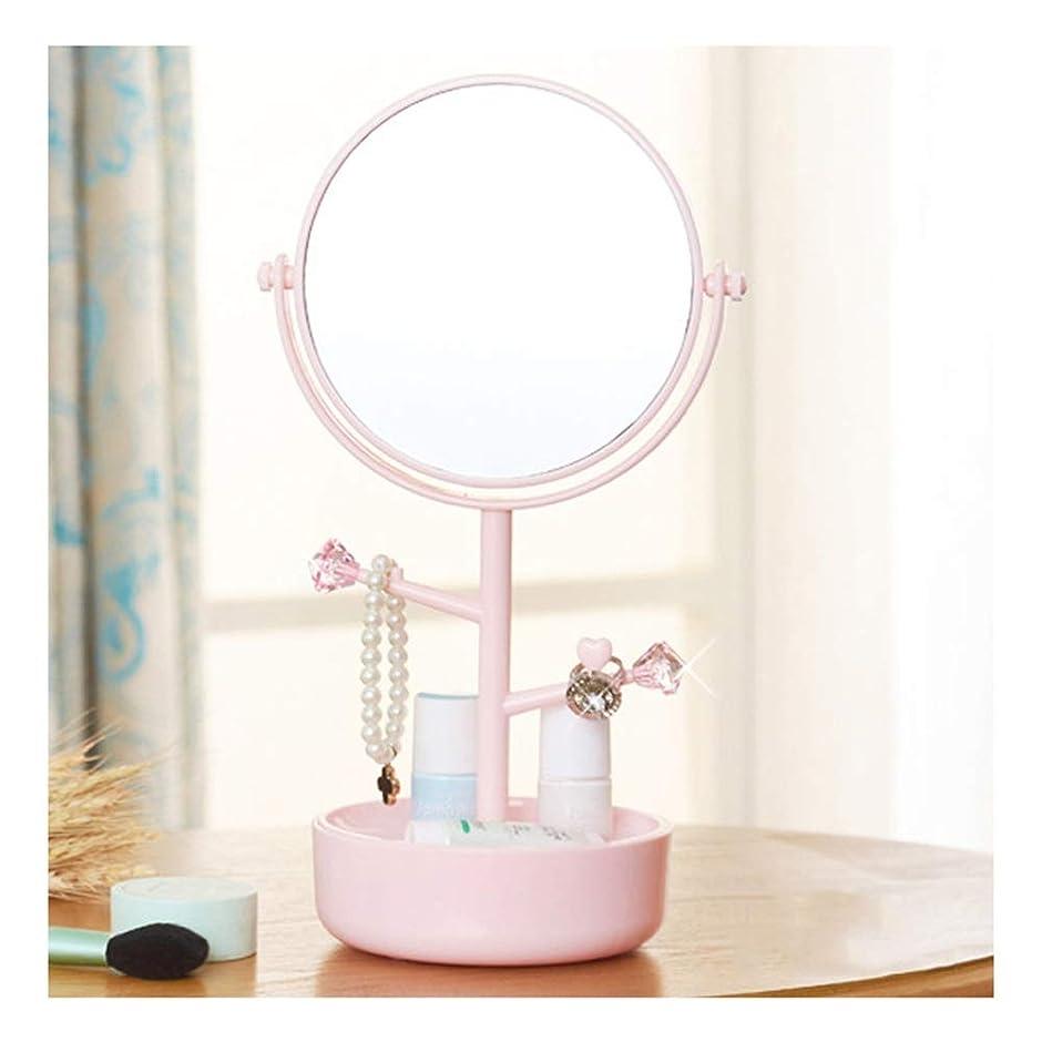 クレジット薬用ピンクデスクトップ両面化粧鏡クリエイティブホーム360度回転ドレッシングミラー化粧品収納ボックスジュエリーラック (Color : Pink)