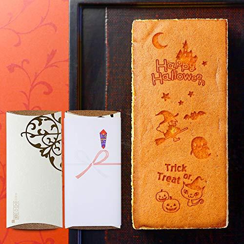 ハロウィン お菓子 カステラ 1本 0.6号 化粧箱入り 和菓子 プレゼント スイーツ