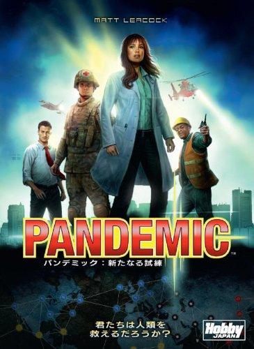 Pandemic: een nieuw proces (pandemie) Japanse versie van het bordspel