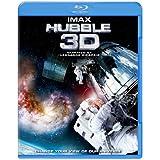 IMAX: Hubble 3D&2Dブルーレイ [Blu-ray]
