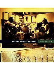 Ali Farka Toure - Talking Timbuktu