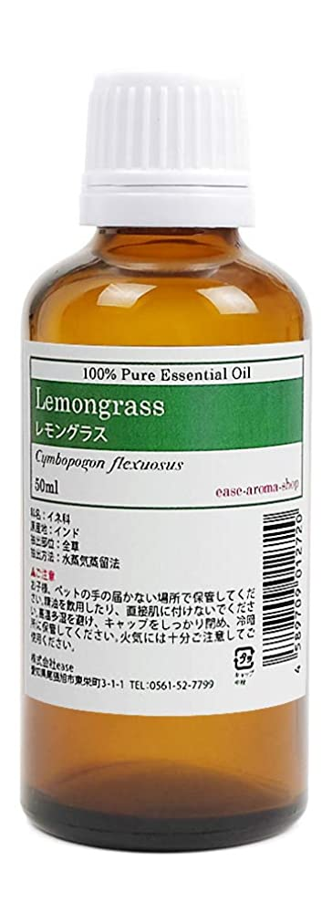 ダイヤモンド穏やかな松ease アロマオイル エッセンシャルオイル レモングラス 50ml AEAJ認定精油
