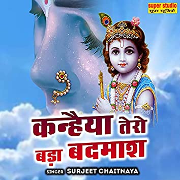 Kanhaiya Tero Bada Badmash (Hindi)