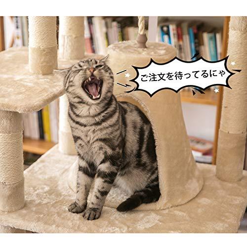 Mwpo富士山ようなハウスキャットタワー猫タワー大型猫麻紐172cm巨大サイズ2つハンモック匂いなし多頭飼い転倒防止安定性抜群022A