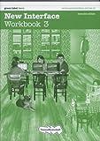 New Interface Workbook Greenlabel H 3
