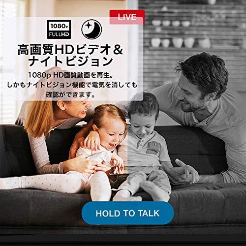 【AmazonAlexa認定取得】TP-LinkKasaカメラネットワークカメラ見守り簡単設定猫見守り音声通話防犯カメラベビーモニター監視カメラペットカメラ3年保証KC120