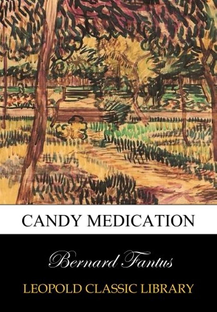 分類隔離するスリップCandy Medication