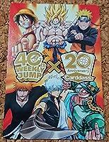 カードダス20周年 ジャンプフェスタ 40 限定記念カード ドラゴンボール ワンピース NARUTO ジョジョ BLEACH limited 超