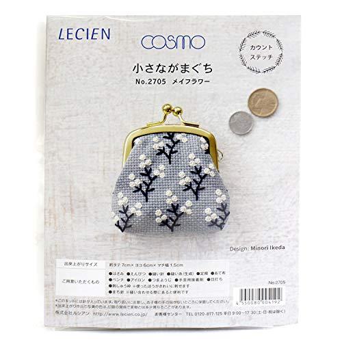 刺しゅう キット 小さながまぐち カウントステッチ No.2705メイフラワー ルシアン cosmo