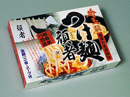埼玉つけ麺 頑者 (小) 2食入×10箱セット
