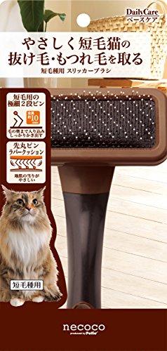 ペティオ (Petio) ネココ 短毛種用 スリッカーブラシ 猫用