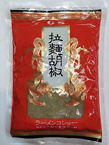 【詰替用】GSフード 拉麺胡椒ラーメンコショー 250g