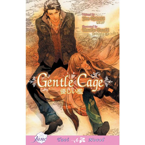 Gentle Cage (English Edition)