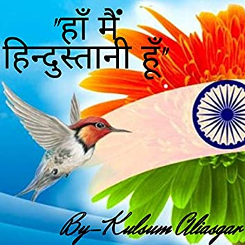 Haan Mein Hindustani Hoon