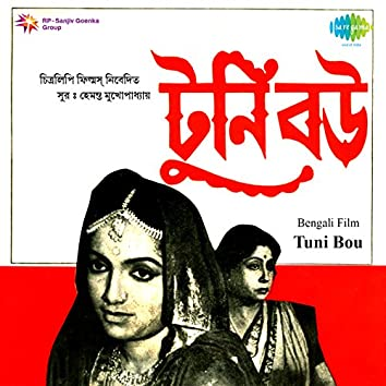 Tuni Bou (Original Motion Picture Soundtrack)
