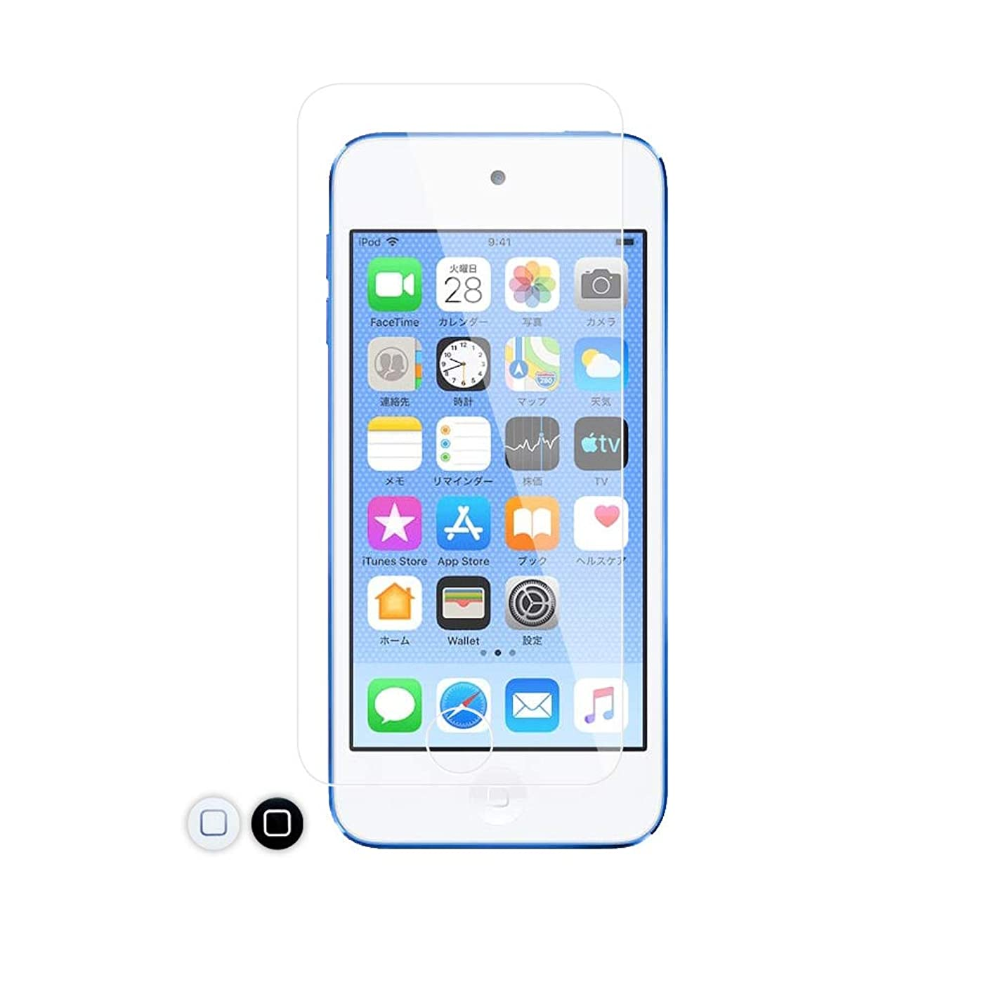ジム道を作る蒸発するクロスフォレスト iPod touch 7 (6/5) 世代用 ガラスフィルム 樹脂製ホームボタンカバー付 液晶保護フィルム CF-GHIPT5