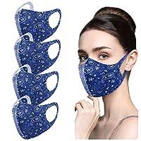 夏用マスク 4枚入【MASZONE】洗えるマスク 接触冷感 涼しめ 超快適マスク 紫外線対策 パールレース 布マスク 立体 繰り返し使用可 防塵マスク 夏用マスク スポーツ マスク 通気性 男女兼用