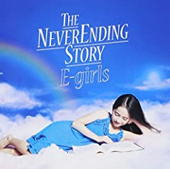 THE NEVER ENDING STORY ~君に秘密を教えよう~