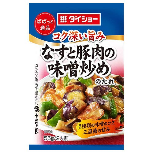 ダイショー ぱぱっと逸品 なすと豚肉の味噌炒めのたれ 55g×80袋入×(2ケース)