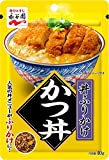 永谷園 丼ふりかけ かつ丼 40g×10袋