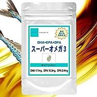 DHA+EPA+DPAオメガ3/3ヶ月分(90粒×1袋)