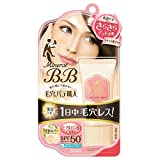 Sana Keana Pate Mineral BB Cream SPF50+ PA++++ - Natural Mat (Green Tea Set)
