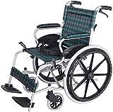 Dljyy Aleación de Aluminio Plegable portátil de Ruedas Manual, Ancianos y discapacitados Vespa Andadores cómodo