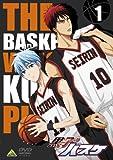 黒子のバスケ 1[DVD]