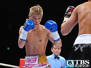 亀田和毅×レイ・ラス・ピーニャス(2012) 55kg契約級10回戦【TBSオンデマンド】