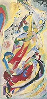 Painting Number 200 Wassily Kandinsky Abstract Contemporary Print Poster 19x40